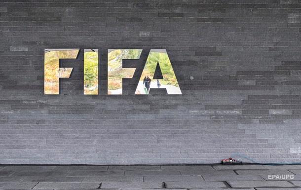 Хакери зламали ФІФА