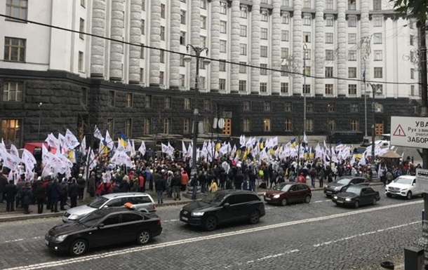 У Києві та Сумах мітингують проти нових цін на газ