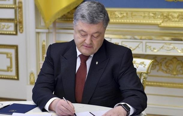 Порошенко підписав закон  маски-шоу стоп  -2