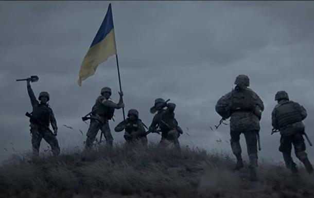 Вербовочное видео армии Украины признано одним из лучших в мире