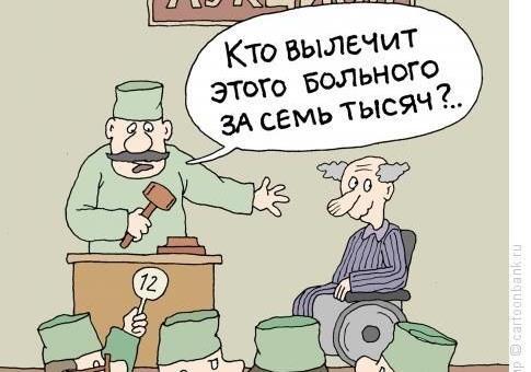 Так называемые «инновационные мировые» стандарты украинской платной медицины