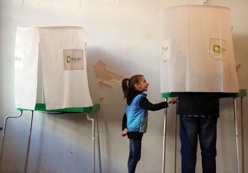 Президентские выборы в Грузии: между Евросоюзом и ЕврАзЭс