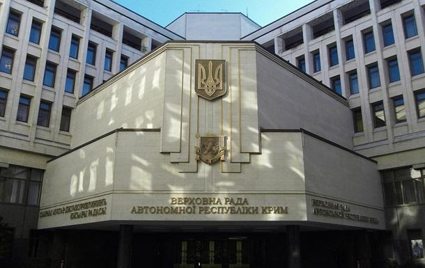 В Україні за держзраду судитимуть екс-депутата Криму