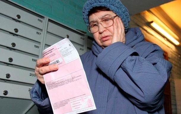 В Украине растут долги за коммунальные услуги