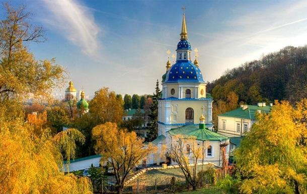 Куда пойти в Киеве на выходных 3-4 ноября