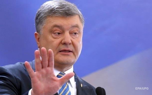 Порошенко прокомментировал российские санкции