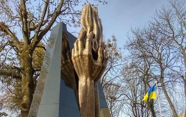 Во Львове открыли второй памятник ЗУНР в 450 м от первого