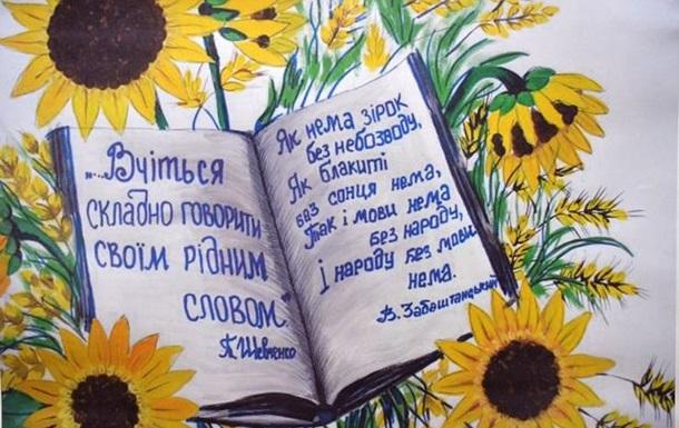 Украинцы ответили нужен ли русский язык вторым государственным. Видеосоцопрос
