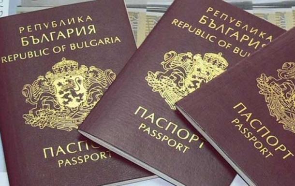 Паспорти українцям в Болгарії продавали за криптовалюту