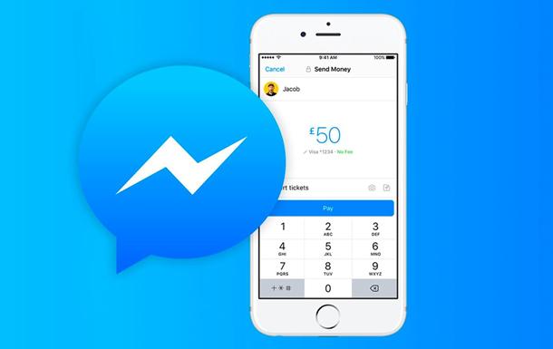 Facebook Pay планирует выход на рынок ЕС. Запустится ли он в Украине?