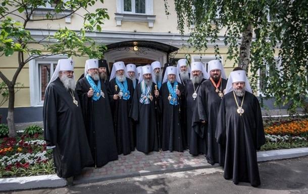 Московского патриархата в Украине больше нет - Константинополь