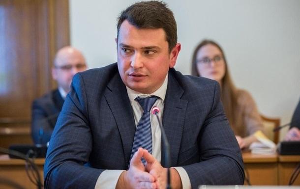 Суд признал незаконным назначение Сытника директором НАБУ