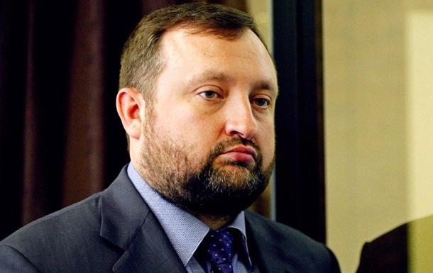 Генпрокуратуру зобов язали поновити слідство у справі Арбузова