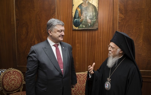 Порошенко зустрінеться з Константинопольським патріархом