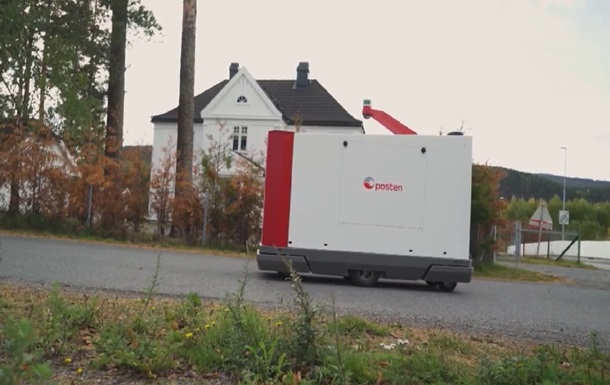 Роботы будут разносить почту по домам в Норвегии