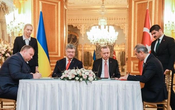 Киев и Анкара подписали документы о сотрудничестве