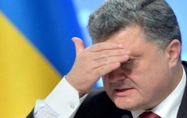 Иностранные аналитики оценили годы правления Порошенко