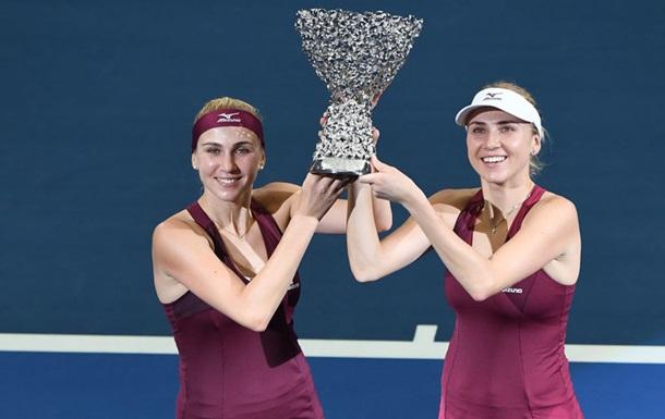 Сестри Кіченок виграли малий Підсумковий турнір