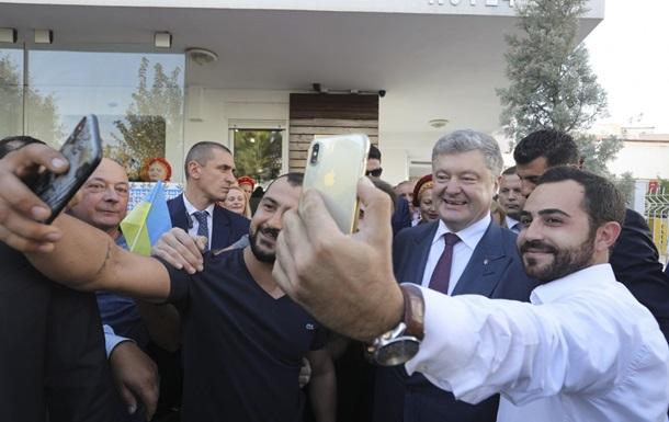 В Анталии открыли консульство Украины