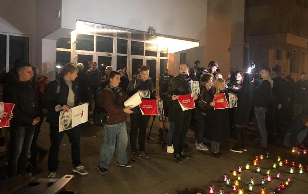 В Україні пройшли акції пам яті Гандзюк