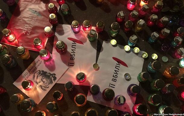 Итоги 04.11: Смерть Гандзюк и ультиматум США
