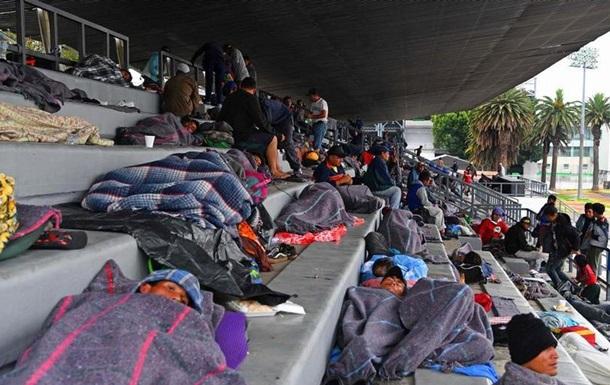Перша хвиля біженців з каравану мігрантів прибула до Мехіко