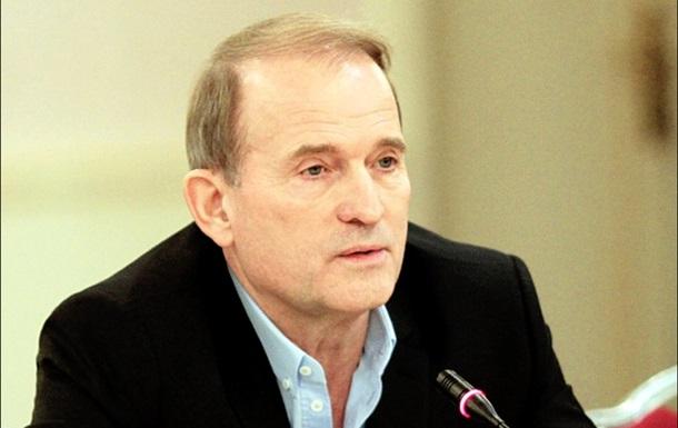 Медведчук став головою політради партії За життя
