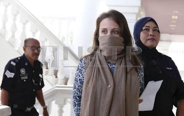 У Малайзії українку засудили до довічного ув язнення