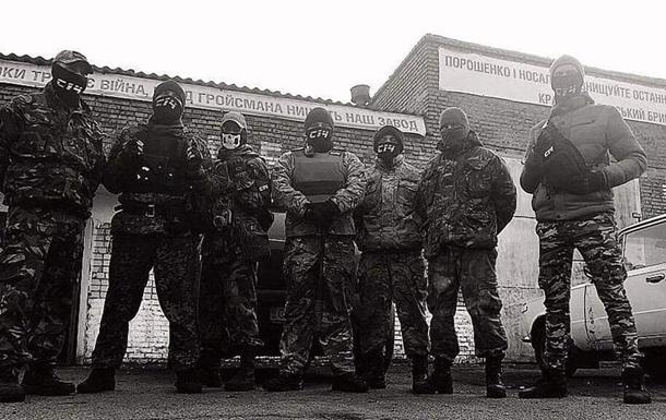 Радикалы из С14  взяли под охрану  предприятие на Черниговщине