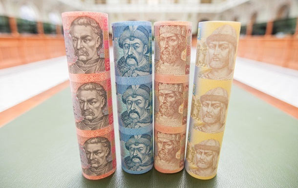 Нацбанк утилізував банкнот на 34 млрд гривень