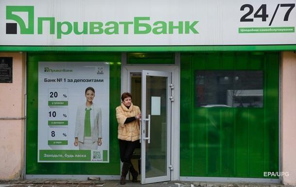 Луценко заявил о тупике в деле ПриватБанка