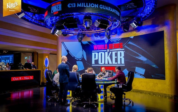 Украинцы громко заявили о себе на крупной покерной серии WSOP Europe