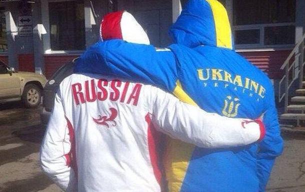 Неожиданно: украинцы стали лучше относиться к россиянам