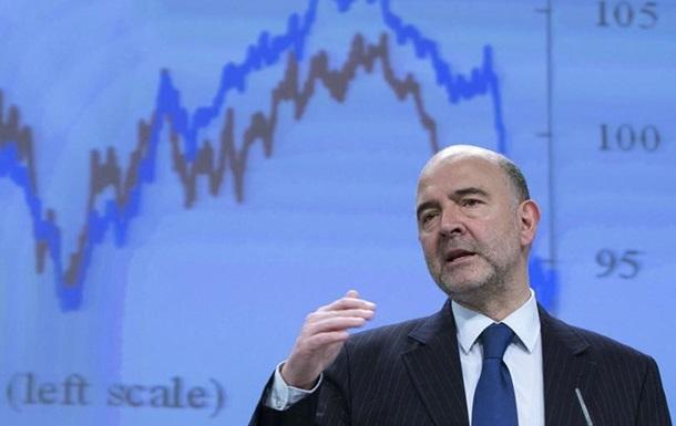 Єврокомісія не хоче йти на поступки в суперечці з Італією щодо держбюджету