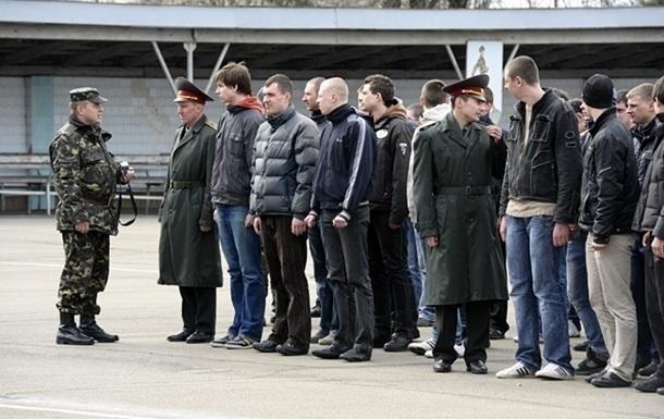 В Ивано-Франковске на улицах ловят призывников