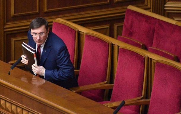 Підсумки 06.11:  Відставка  Луценка і вибори в США