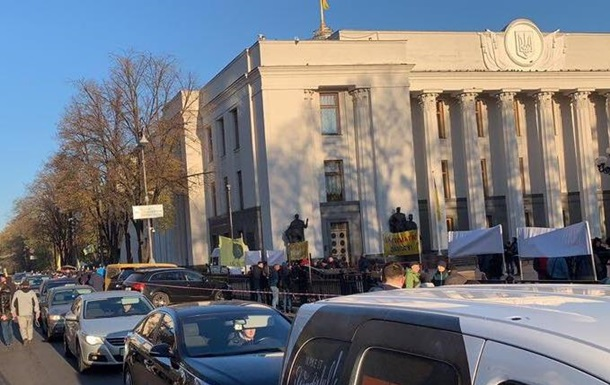 Евробляхеры  блокируют правительственный квартал