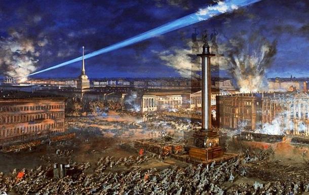 Великий октябрьский ленинский переворот