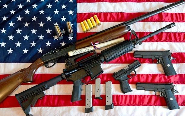 Ограничение права на оружие или права на свободу?
