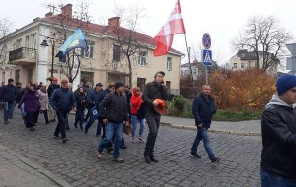 В Луцке шахтеры вышли на улицу с протестами