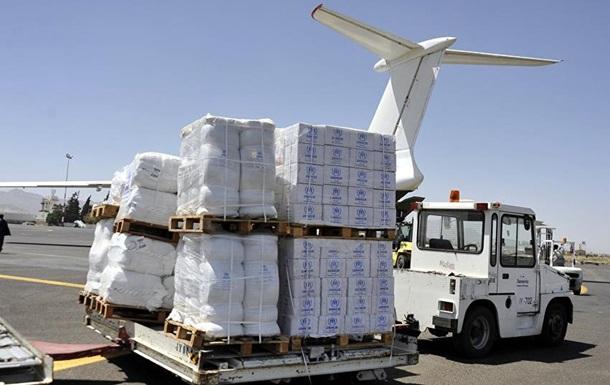 Киев предоставит гумпомощь Йемену, Судану и Конго