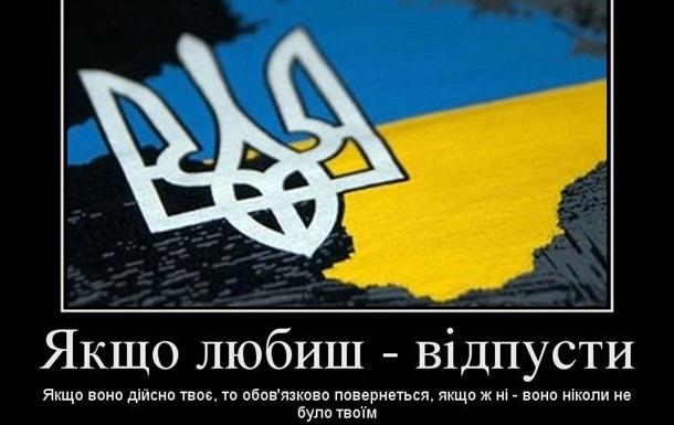 Кримська  мудрість : якщо любиш - відпусти