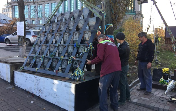 В Киеве демонтируют мемориал Небесной сотни