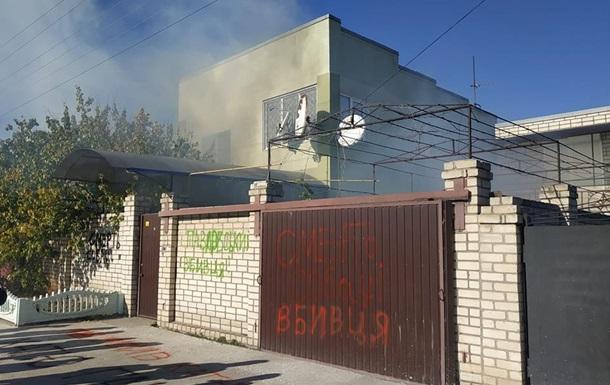 Убийство Гандзюк: дом подозреваемого забросали коктейлями Молотова