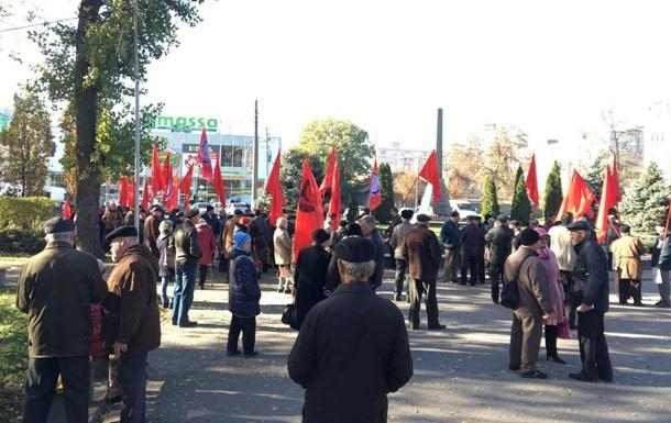 У Запоріжжі провели мітинг з нагоди річниці Жовтневої революції