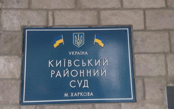 Захват Харьковской ОГА: суд вынес приговор четырем участникам