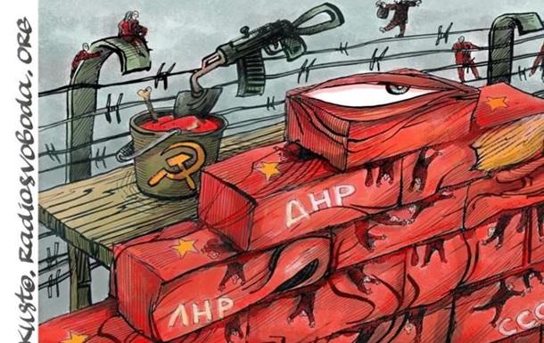 Псевдовибори на Донасі - удар по російській пропаганді