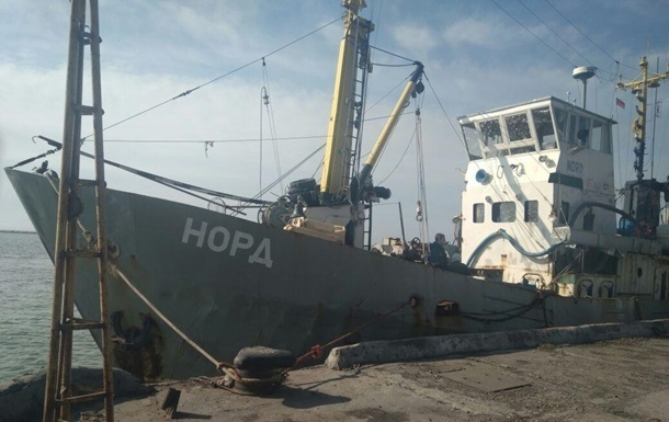 Украина повторно выставит на реализацию  российское судно «Норд»