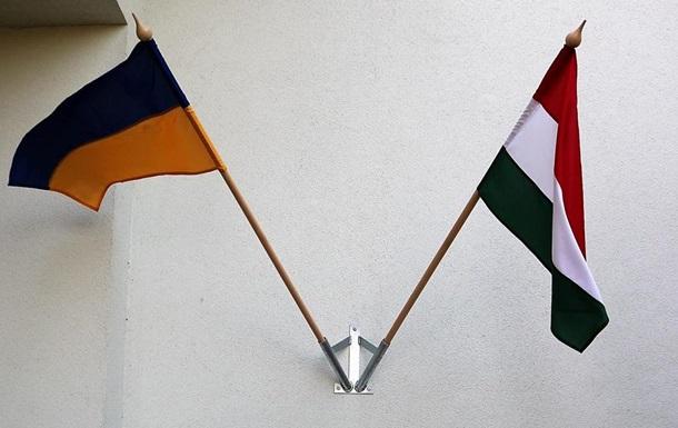 Украина открыла в Венгрии почетное консульство