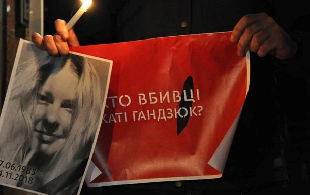 Первые итоги ноября: убийство Гандзюк и санкции из Кремля